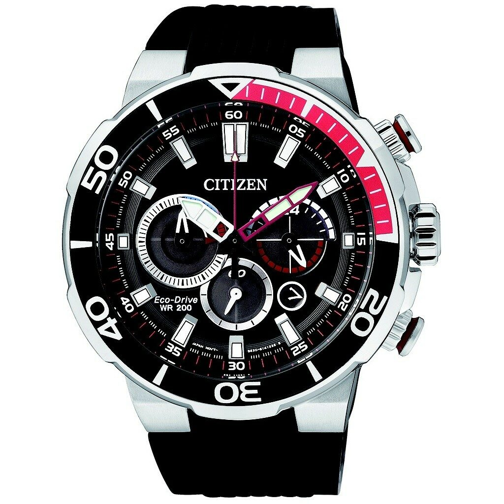 Orologio Citizen impermeabile